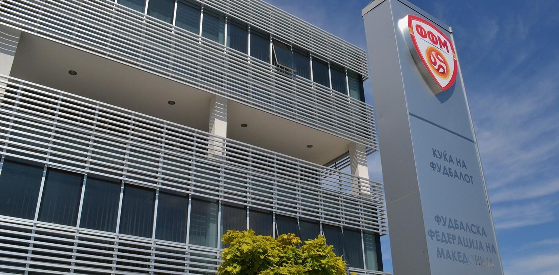 FFM's headquarters; photo: FFM
